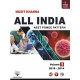 All India NEET Pgmee pattern Volume-1 ( 2018-2014 )-Mudit Khanna