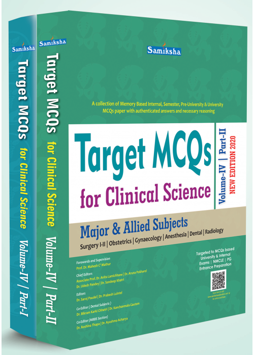 Target MCQs For Clinical Science Volume IV - Major Subjects