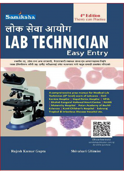 Loksewa Lab Technician Easy Entry