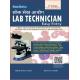 Loksewa Lab Technician Easy Entry