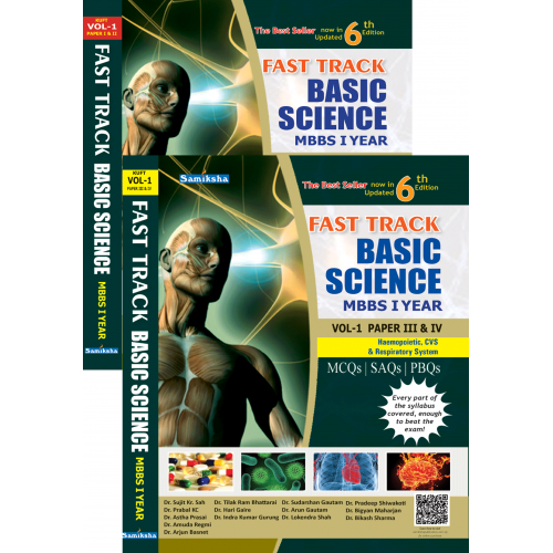 FAST TRACK BASIC SCIENCE MBBS Vol. I for FIRST YEAR (2 VOL SET)
