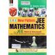 GRB-Mathematics-for-JEE