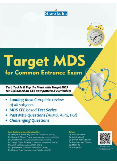 Target MDS for Common Entrance Exam