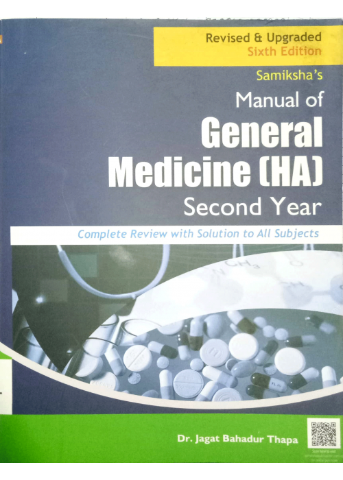 Clinical Review General Medicine (HA) Second Year Manual