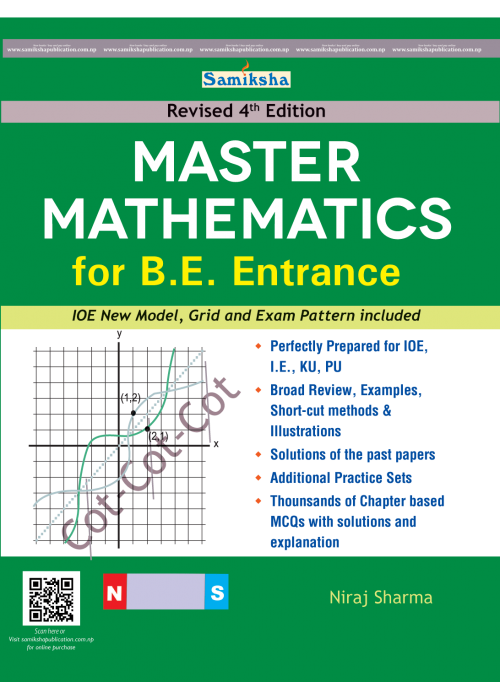 MASTER MATHEMATICS FOR B.E. ENTRANCE EXAMS