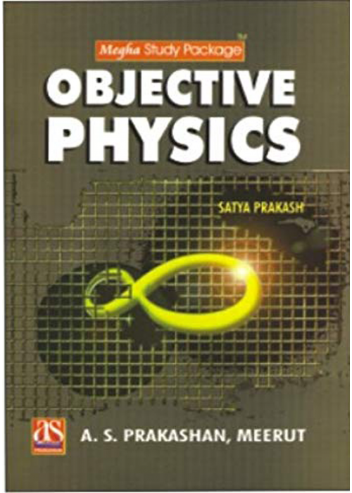 MEGHA OBJECTIVE PHYSICS