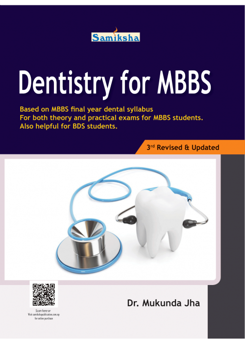 Dentistry for MBBS