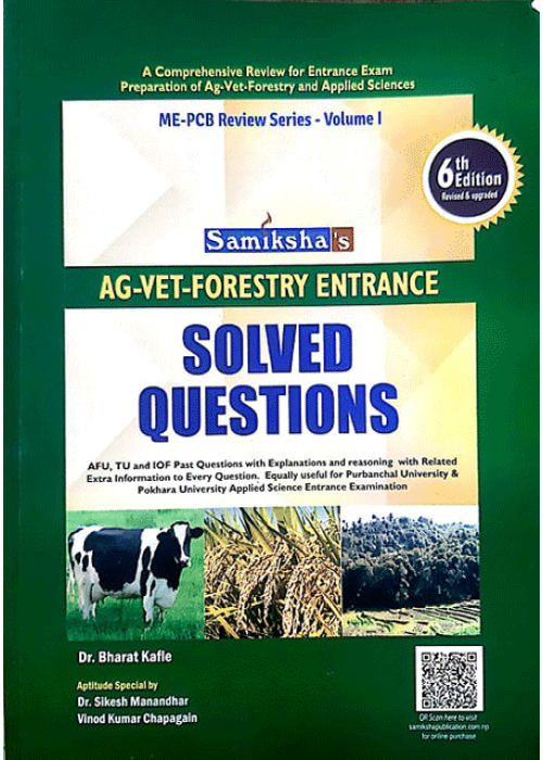 Ag-Vet-Forestry SOLVED QUESTIONS ME-PCB REVIEW  VOL I