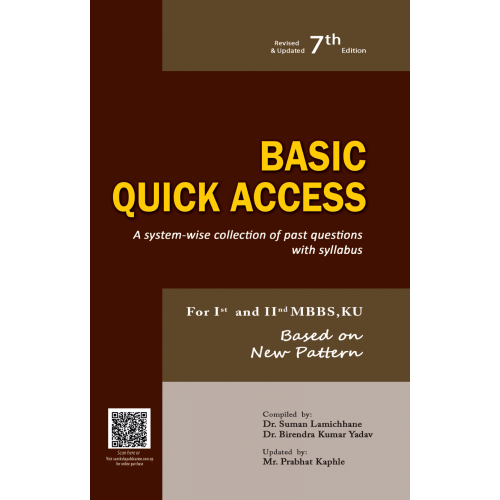 Basic Quick Access