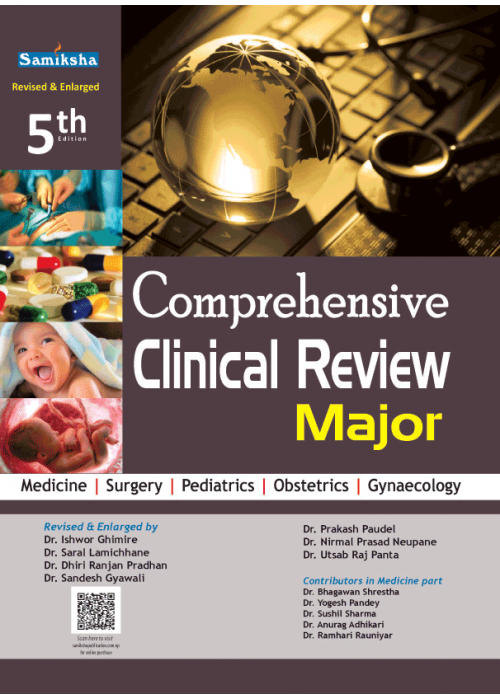 COMPREHENSIVE CLINICAL REVIEW MAJOR