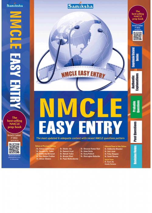 NMCLE Easy Entry