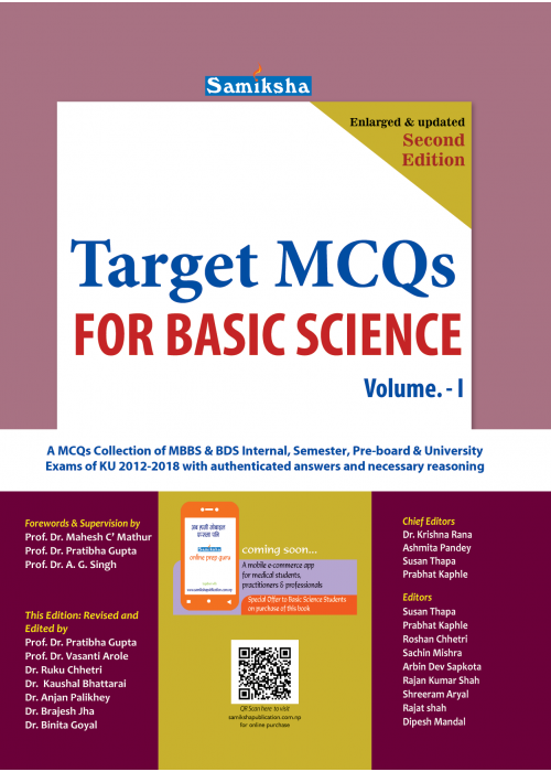 TARGET MCQs for BASIC SCIENCE VOL. I