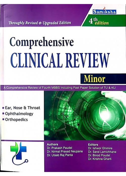 COMPREHENSIVE CLINICAL REVIEW MINOR