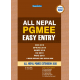 ALL NEPAL PGMEE EASY ENTRY EXTENSION BOOKLET 2020
