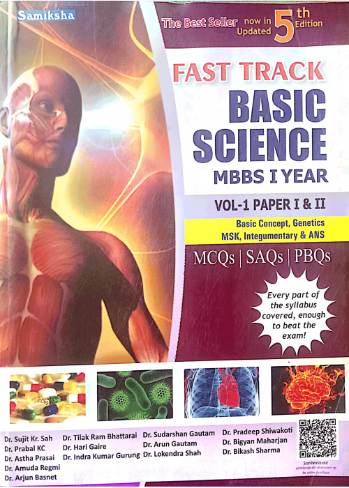 Fast Track Basic Science MBBS 1st Year Volume 1 Paper 1 & 2 ( 2 vol set)