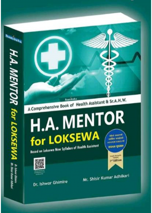 HA MENTOR FOR LOKSEWA