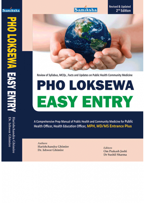 PHO Loksewa Easy Entry