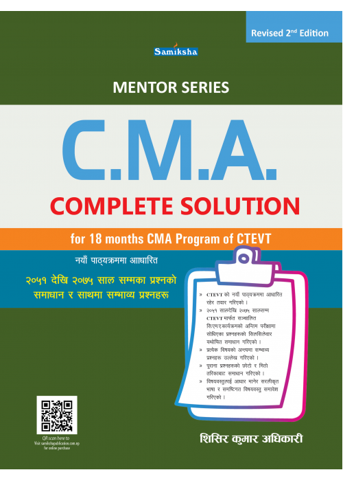 C.M.A. COMPLETE SOLUTION