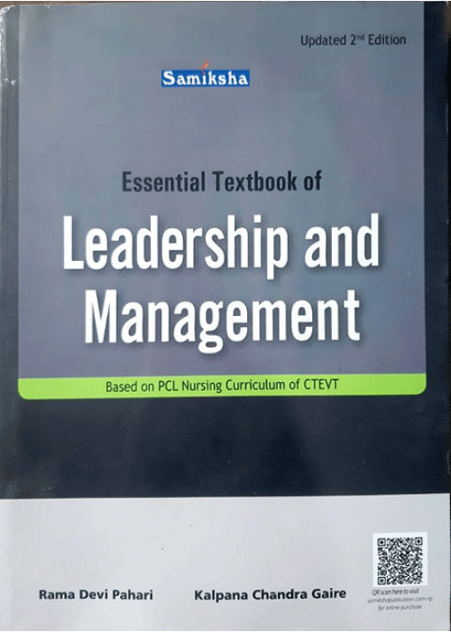 Essential Textbook of Leadership and Management
