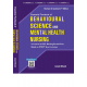Essential Textbook of Behavioural Science and Mental Health Nursing
