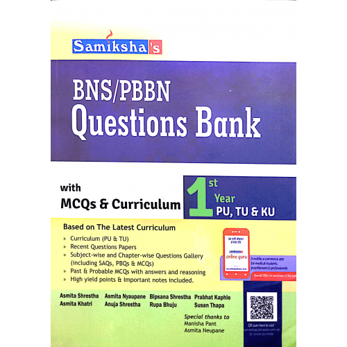 BNS/PBBN Questions Bank with MCQs & Curriculum