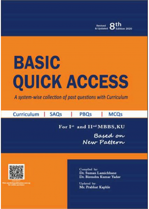 Basic Quick Access