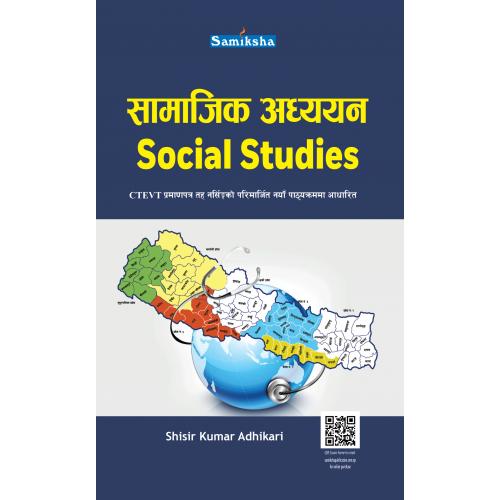 Samiksha Publication