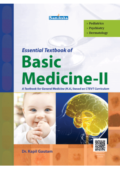 Essential Textbook of Basic Medicine II