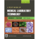 A Textbook of Medical Laboratory Technology Vol -I