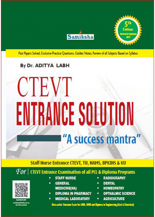 CTEVT- Entrance-Solution