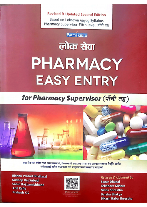 Loksewa Aayog Pharmacy Easy Entry