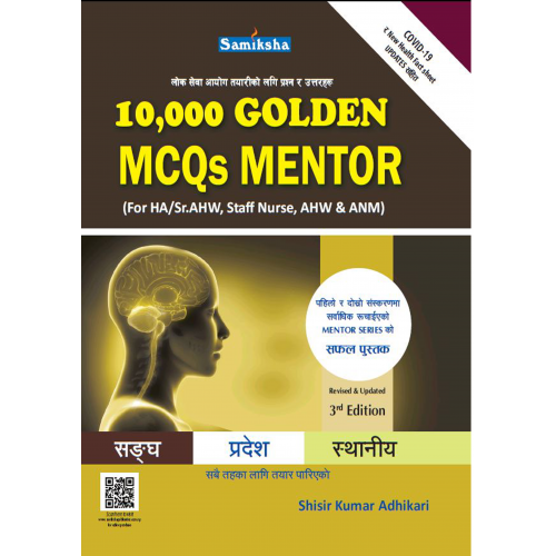 10,000 Golden MCQs Mentor