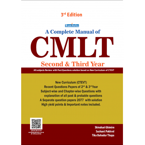 A Complete Manual of CMLT Second and Third Year