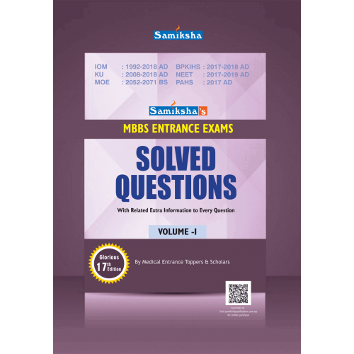 Samiksha's MBBS Entrance Exams SOLVED QUESTIONS ( 2 Vol Set )