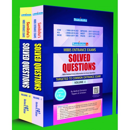 Samiksha's MBBS Entrance Exams SOLVED QUESTIONS (2 Vol Set )