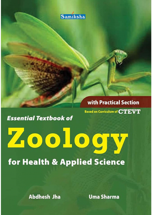 Essential Textbook of Zoology