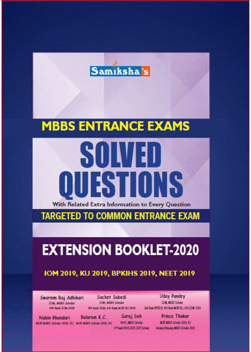 MBBS Entrance Exam Solved Questions Extension Booklet-2020(2077)