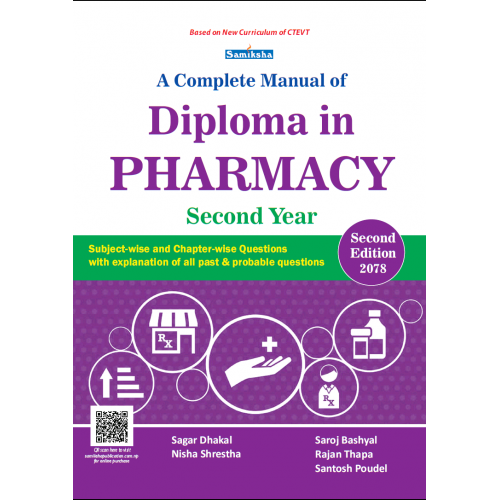 A complete Manual of Diploma in Pharmacy (Second Year)