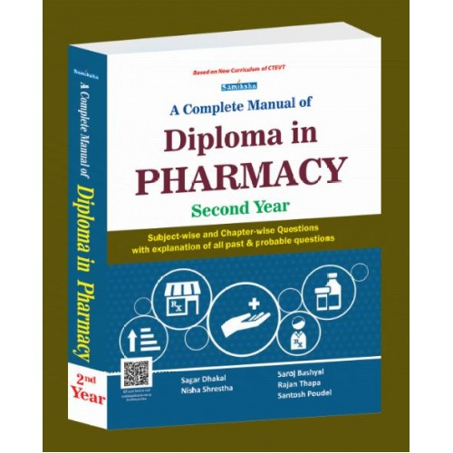 A complete Manual of Diploma in Pharmacy