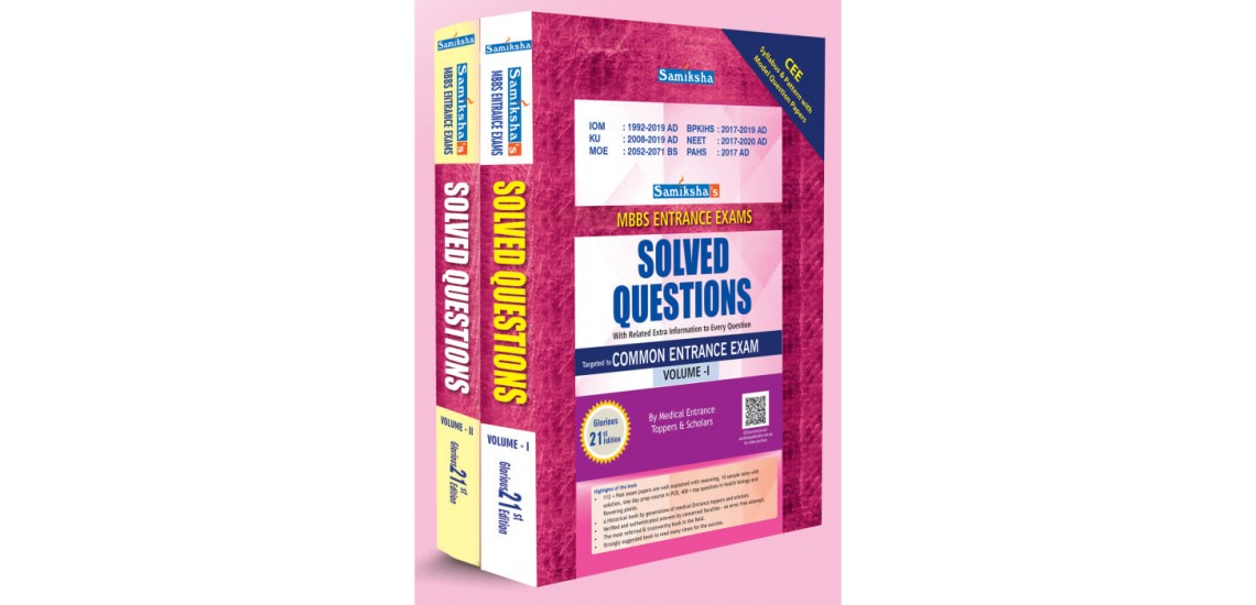 SOLVED QUESTIONS