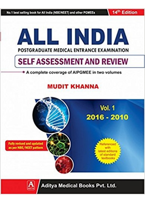 ALL INDIA PGMEE Vol 1