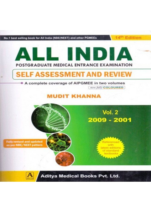 All  India PGMEE Vol 2