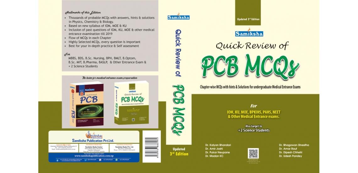 PCB MCQs