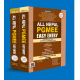 ALL NEPAL PGMEE EASY ENTRY VOL. I and II