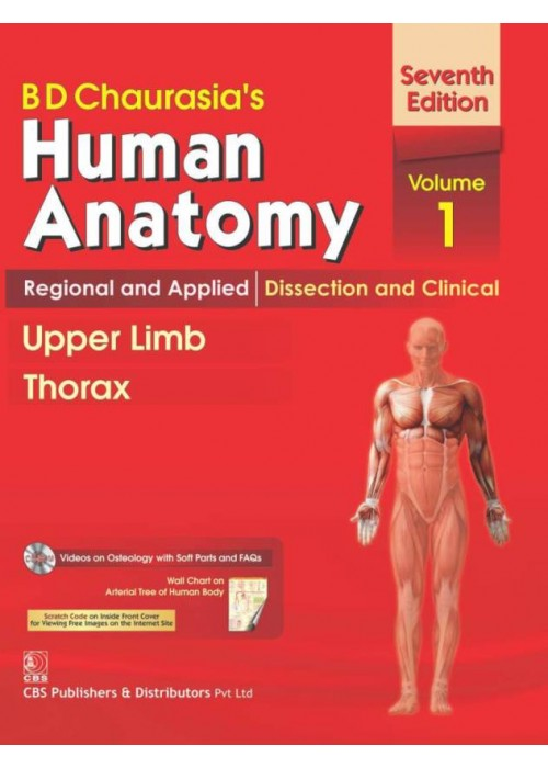 Human Anatomy v-17th e