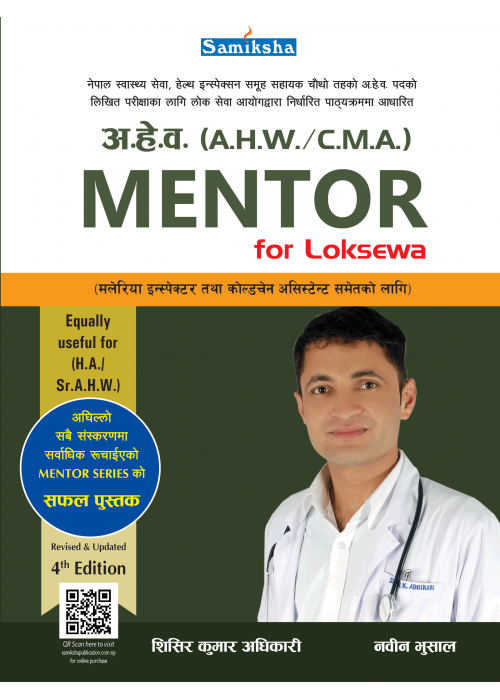 AHW MENTOR FOR LOKSEWA