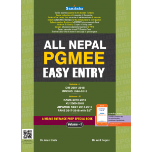 ALL NEPAL PGMEE EASY ENTRY