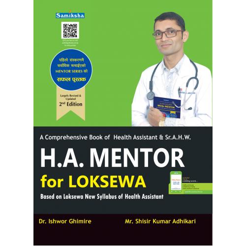 HA MENTOR FOR LOKSEWA