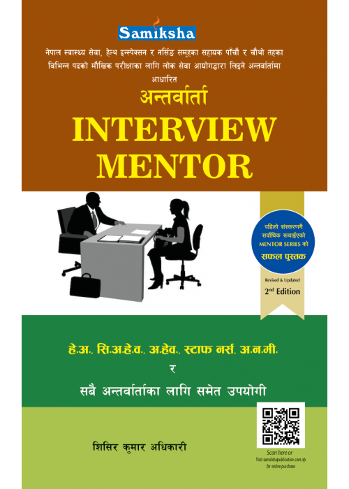 INTERVIEW MENTOR