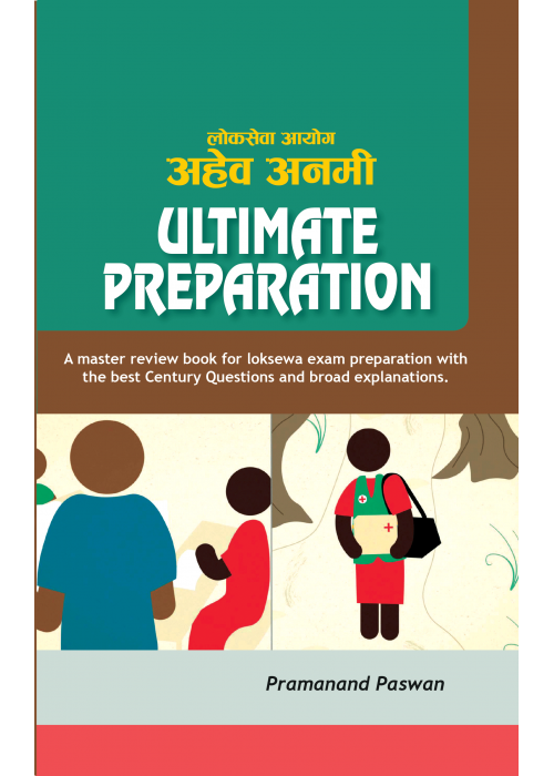 Loksewa Aheba ULTIMATE PREPARATION